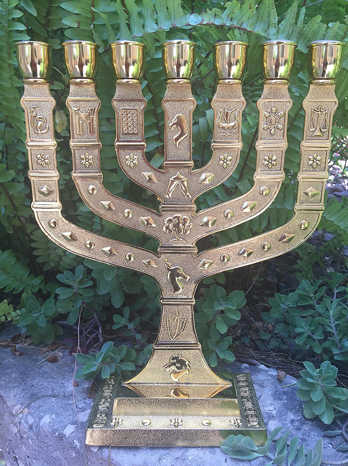 Yaliland Large Authentic Menorah in Gold Plated 12 Signs from Jerusalem 14 Inch Heigh