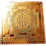 Heirloom Quality Shree Sampoorna Vyapar Vridhi Yantra Frame en, 10.5 Inch