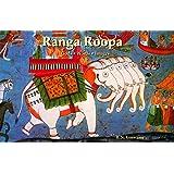 Ranga Roopa: Gods. Words. Images