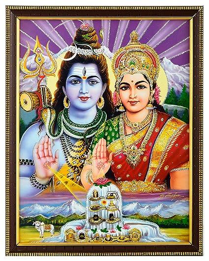 Parvathi online dating