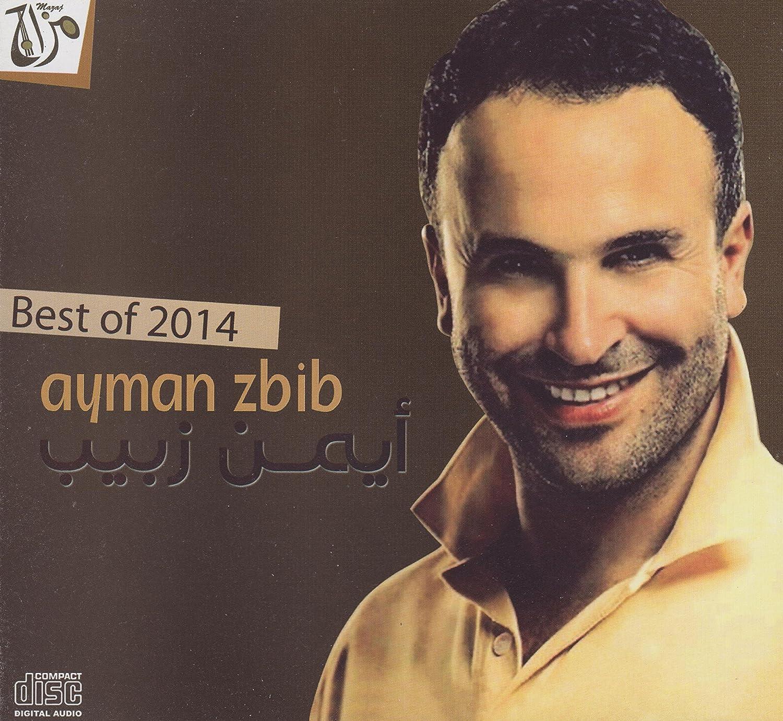 AYMAN TÉLÉCHARGER 2012 ALBUM ZBIB