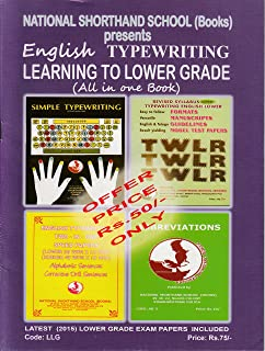 Amazon in: Buy TYPEWRITING ENGLISH LOWER GRADE FORMATS AND