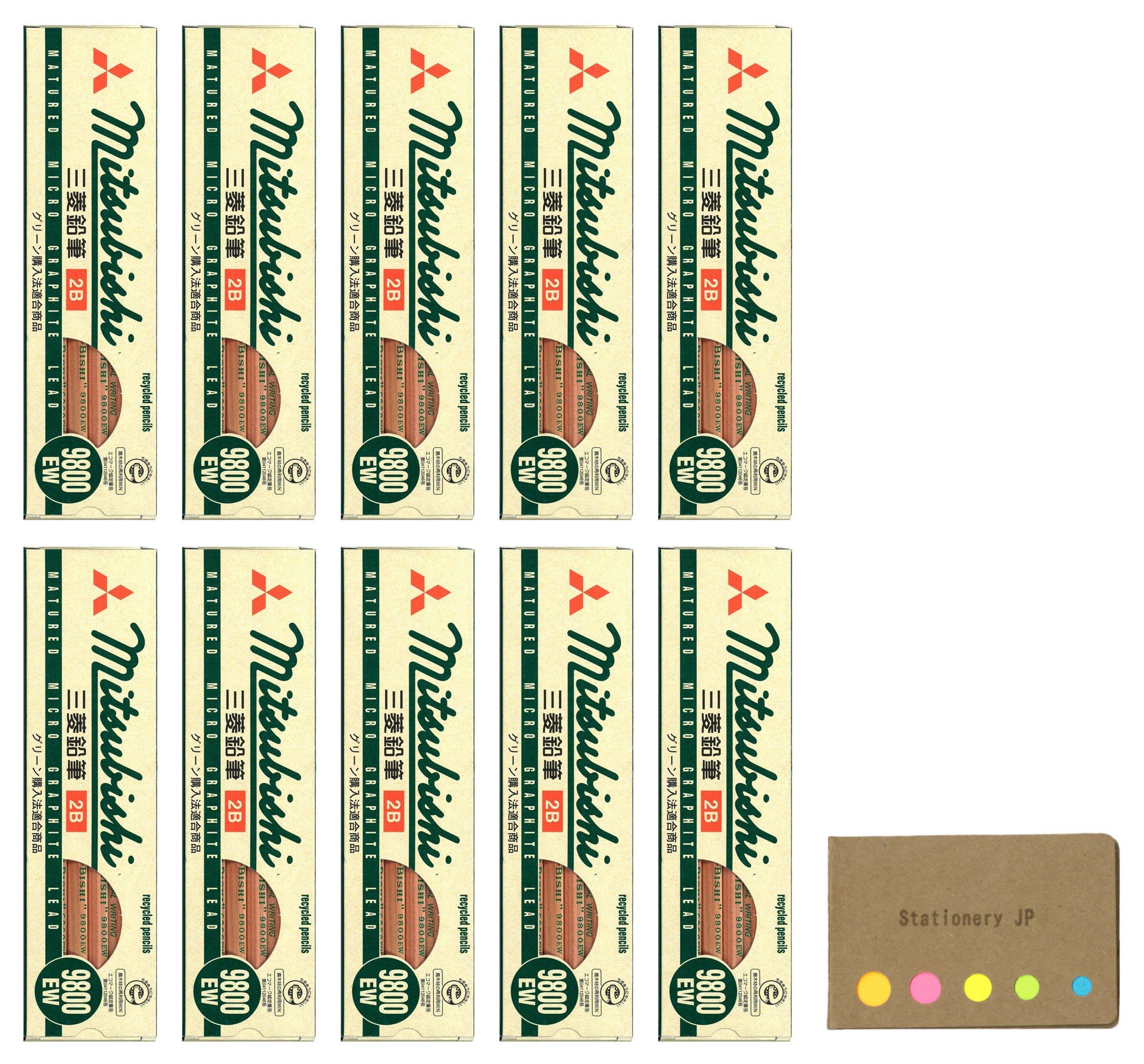 Uni Mitsubishi 9800EW Recycling Pencil, 2B, 10-pack/total 120 pcs, Sticky Notes Value Set