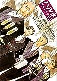 ハルタ 2019-APRIL volume 63 (ハルタコミックス)