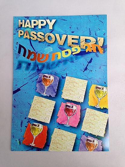 Amazon happy passover pesach greeting cards and envelopes happy passover pesach greeting cards and envelopes wine and matzah cubes design 12 per m4hsunfo