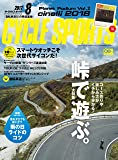 CYCLE SPORTS(サイクルスポーツ)2017年8月号