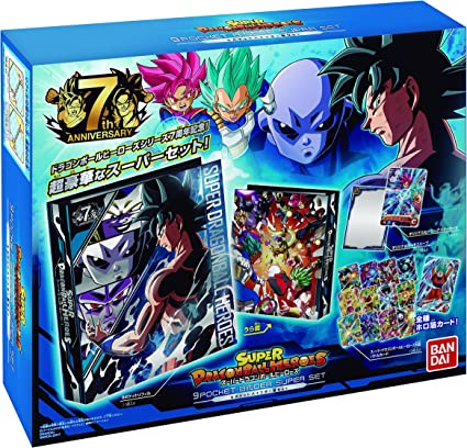 Super Dragon Ball Heroes Official Premium sleeve