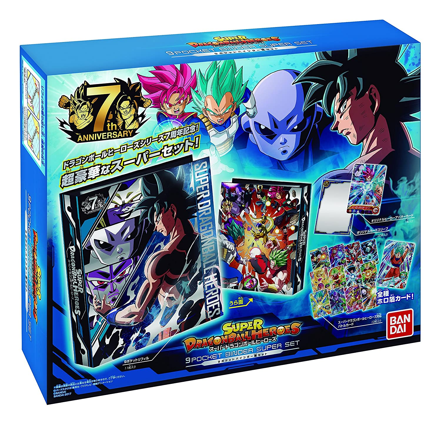 Super Dragon Ball Heroes 9 Pocket Binder Set: Amazon.es ...
