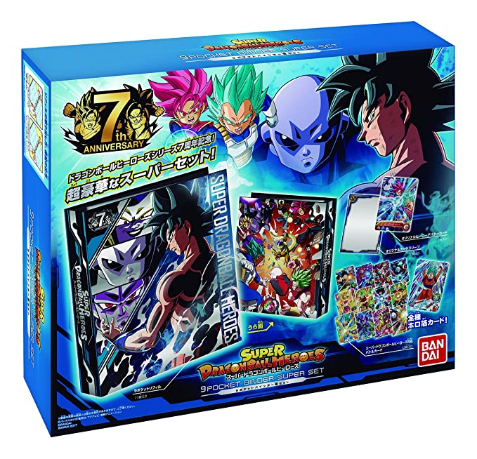 Super Dragon Ball Heroes 9 Pocket Binder Set