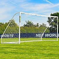 FORZA Vollständige Palette Back Garden Fußball-Ziele - Locking und Match-Versionen [Net World Sports]