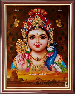 Buy youth infomedia wooden lord murugan photo frame 254 cm x 355 youth infomedia youth murugan photo frame altavistaventures Image collections