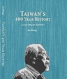 Taiwan's 400 Year History, Anniversary Edition
