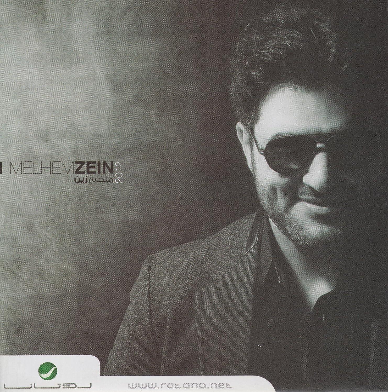 TÉLÉCHARGER MUSIC MELHEM ZEIN 2012