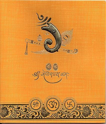 Yash Wedding Cards Ganpati Design Card 1105 Pack Of 100
