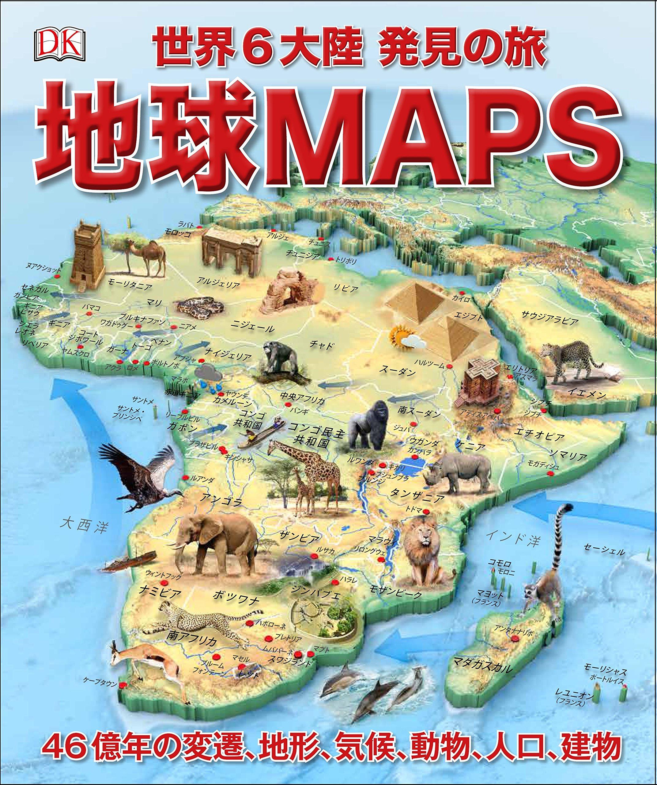 地図 ヒマラヤ 山脈