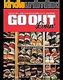 GO OUT特別編集 GO OUT Livin' Re-Edit 2013~2017