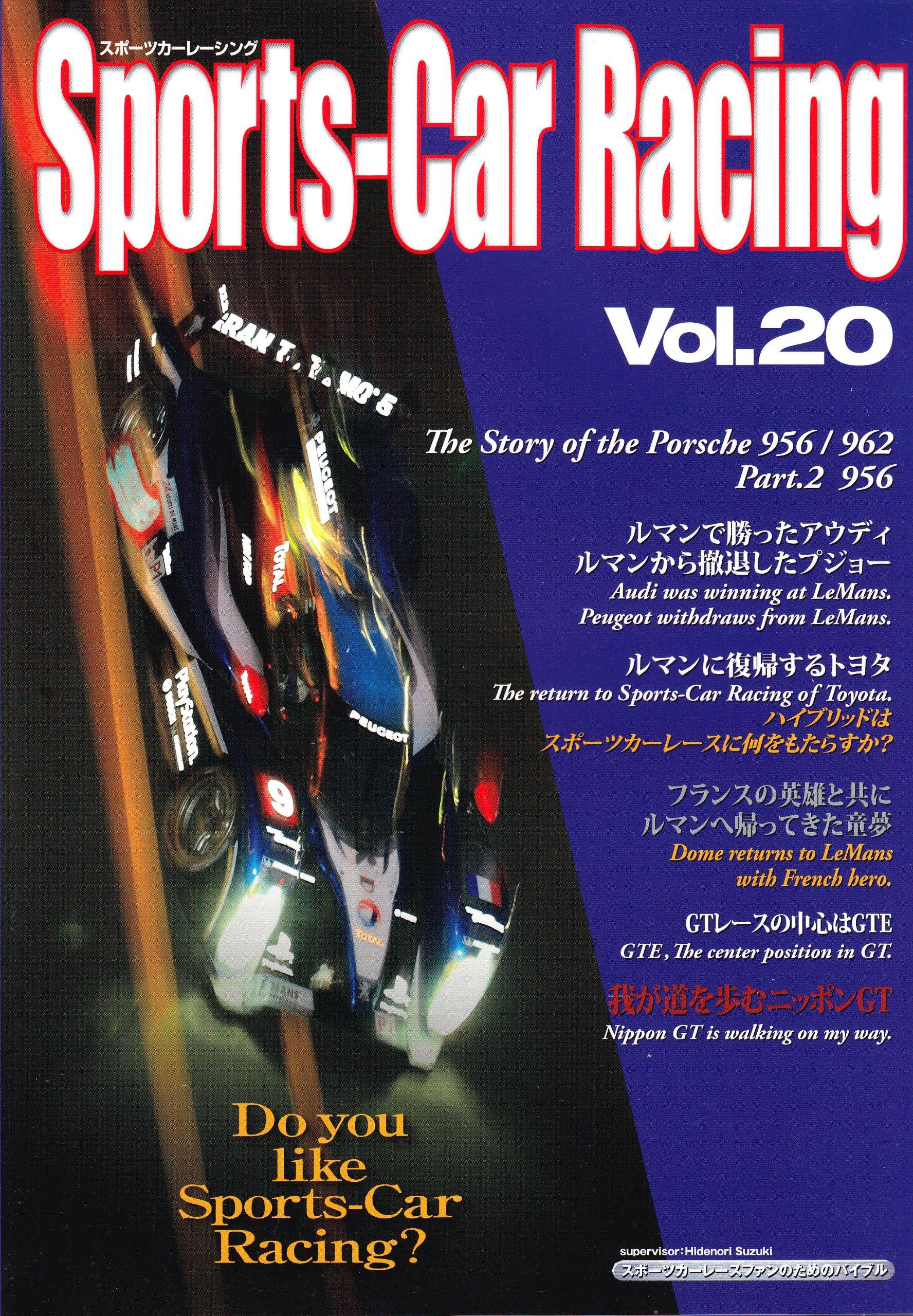 SportsーCar Racing Vol.20u2015Do You Like SportsーCar Ra | SportsーCar Racing Gr  |本 | 通販 | Amazon
