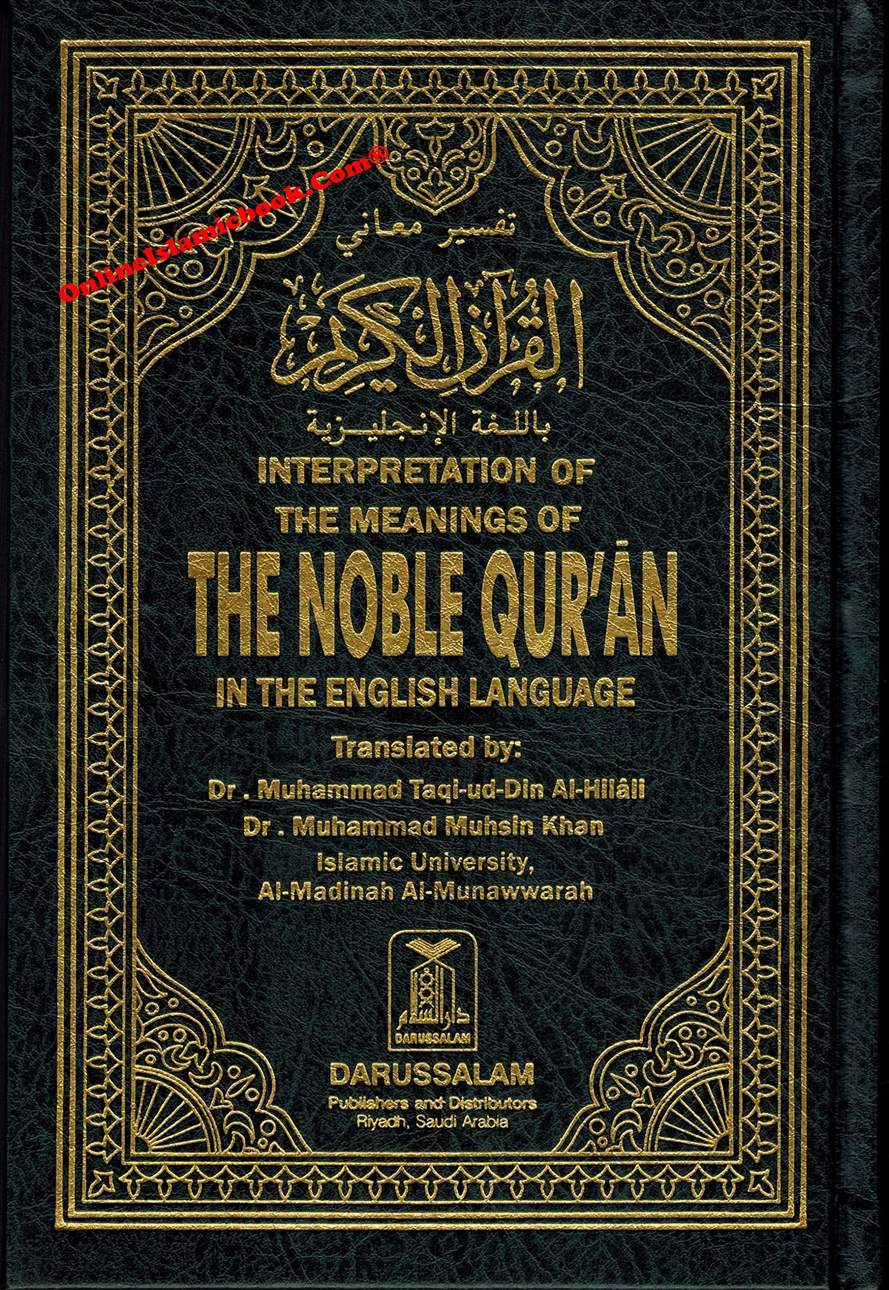 Buy The Noble Quran: Interpretation of the Meanings of the Noble Qur