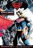 バットマン VS. スーパーマン:ベストバウト (ShoPro Books)