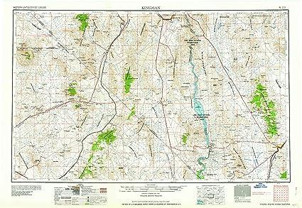 Kingman Arizona Map Amazon.: YellowMaps Kingman AZ topo map, 1:250000 Scale, 1 X 2