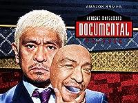 HITOSHI MATSUMOTO Presents ドキュメンタル