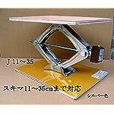 家具転倒防止 家具転倒防止BOX「耐震君」:「J―11~35」天井と家具のスキマ11~35㎝対応 ツッパリ棒 に代わる究極の 家具転倒防止!