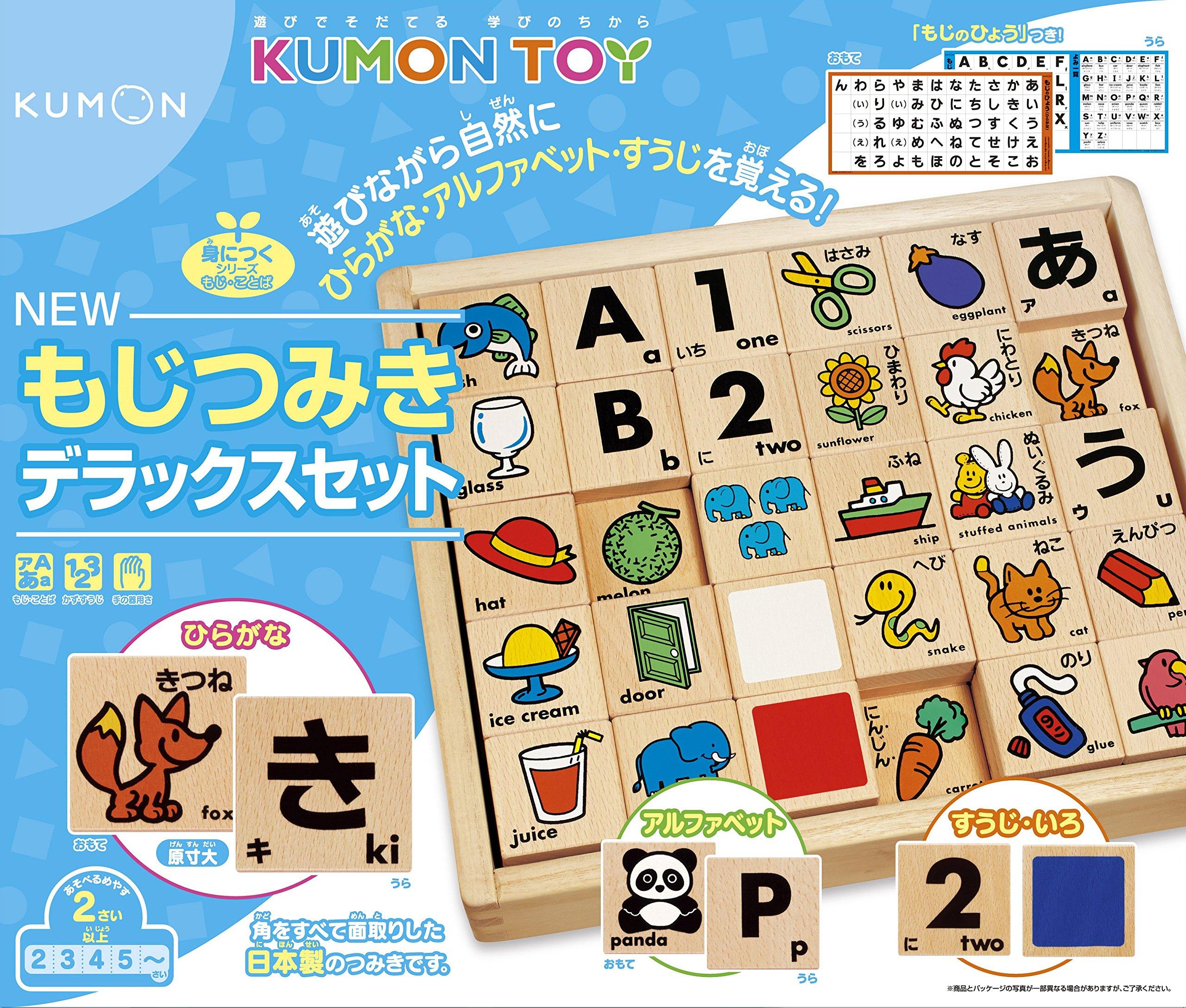 Deluxe building block set Character (japan import)