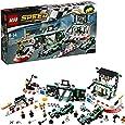 レゴ(LEGO) スピードチャンピオン メルセデスAMG・ペトロナス・フォーミュラワン・チーム 75883