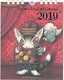 ダヤン 2019年 カレンダー 壁掛け 934289