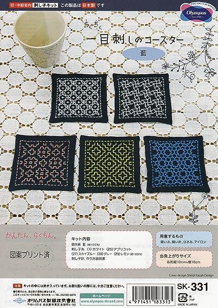 Olympus japonais broderie kogin Coaster Kit avec Needle /& Thread Gray