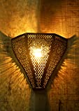 Logam Vintage Moroccan Wall Lamp