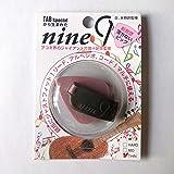 TAB フラットピック nine9 ティアドロップ TE128-MP×GY (THIN)