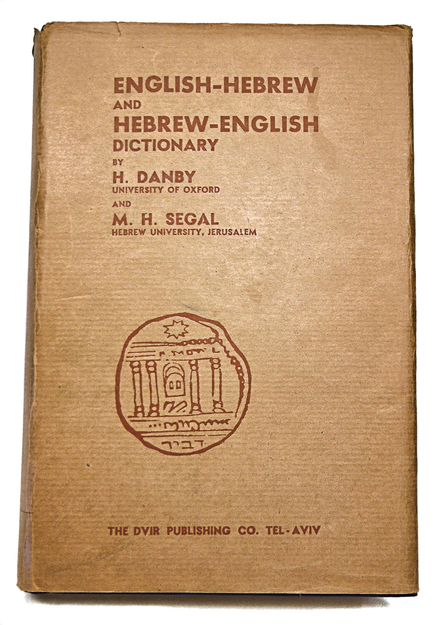 A CONCISE ENGLISH-HEBREW DICTIONARY with the English Pronunciation