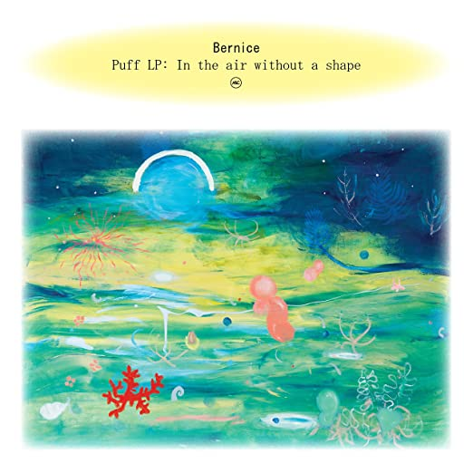 Puff: In The Air Without A Shape [LP]