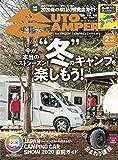 AutoCamper (オートキャンパー) 2020年2月号