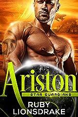 Ariston (Star Guardians) Kindle Edition