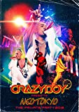 CRAZYBOY presents NEOTOKYO ~THE PRIVATE PARTY 2018~(Blu-ray Disc2枚組)
