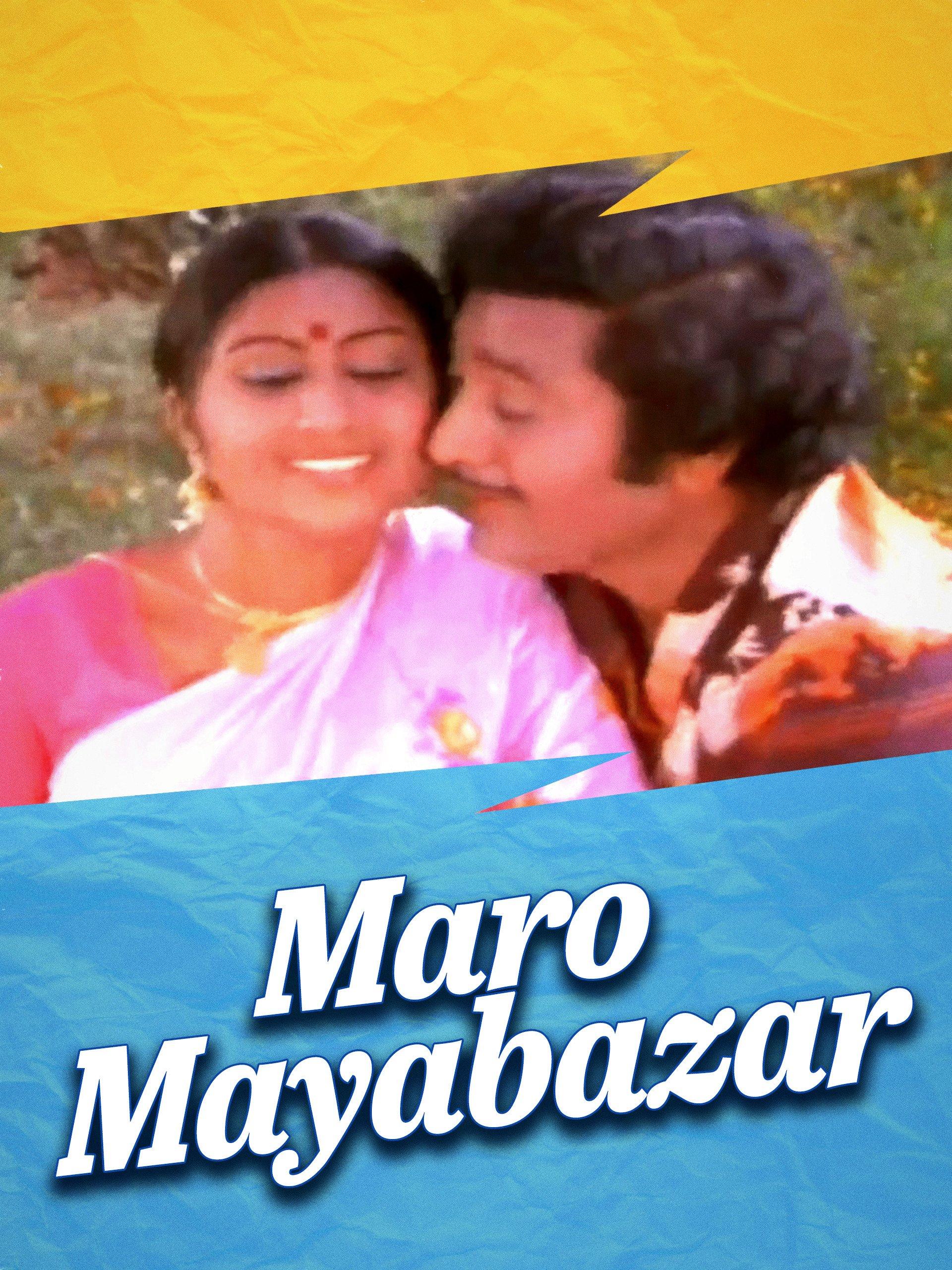 mayabazar movie video songs free download