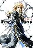 PandoraHearts 5巻 (デジタル版Gファンタジーコミックス)