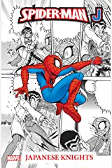 Spider-Man J Vol. 1: Japanese Knights (Spider-Man Family (2007-2008)) Kindle Edition