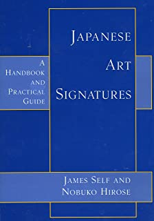 What is a good dictionary of artists' signatures?