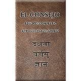 El Consejo: Edición Completa (Spanish Edition)
