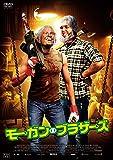 モーガン・ブラザーズ [DVD]