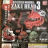 機動戦士ガンダム EXCEED MODEL ZAKU HEAD 3 [ノーマル3種セット (1.シャア専用ザクII (THE ORIGIN版)/2.陸戦型ザクII/3.ザクII ガルマ・ザビ大佐専用機)]