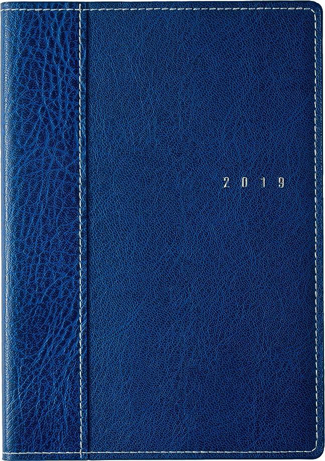 たまに大惨事ゆるく高橋 手帳 2019年 4月始まり マンスリー リベルデュオ 3 クラッシーレッド No.793