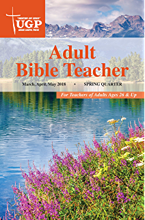 Bible expositor and illuminator kindle edition by union gospel adult bible teacher fandeluxe Choice Image
