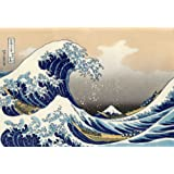 Amazon Price History for:Great Wave of Kanagawa Katsushika Hokusai Poster Art Print