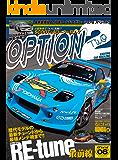 Option 2 (オプション2) 2014年 8月号 [雑誌] Option2