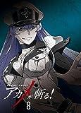 アカメが斬る!  vol.8 Blu-ray 【初回生産限定版】
