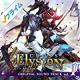 Shining Force CROSS ELYSION ORIGINAL SOUNDTRACK vol.1